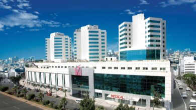 Photo of Группа больниц Медикал Парк