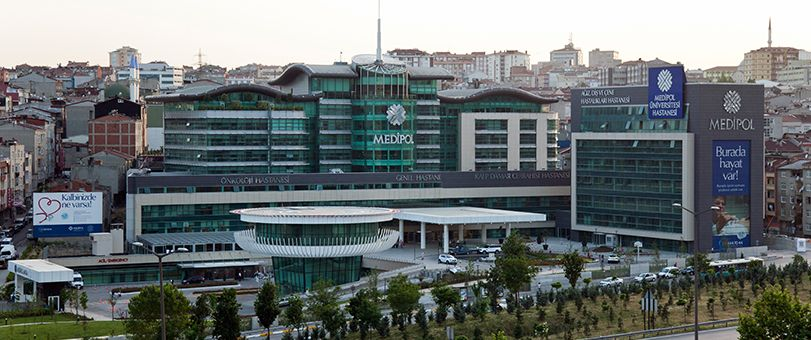 Медицинский центр Медиполь Мега