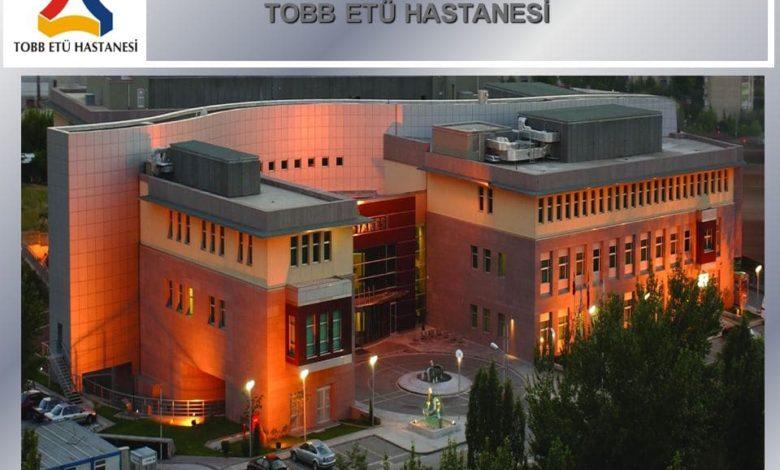 Photo of Университетская больница TOBB ETÜ