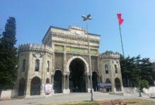 Photo of Образование в Турции