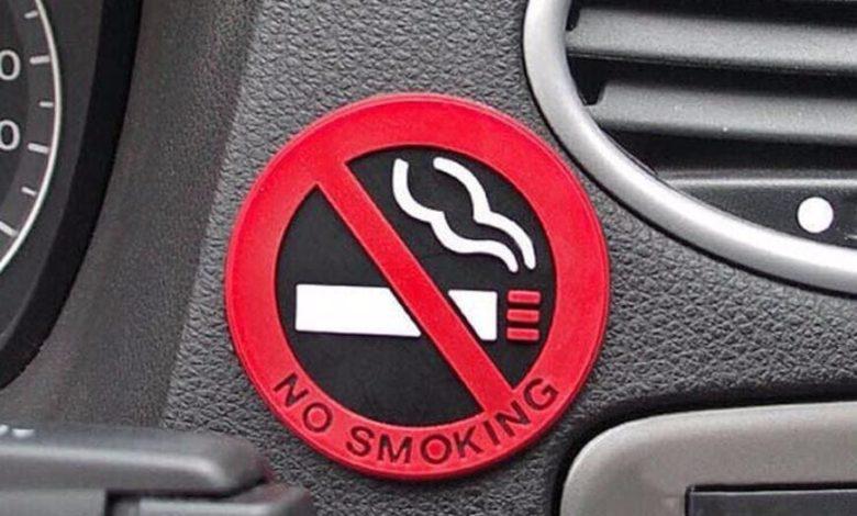 Photo of Курение запрещено
