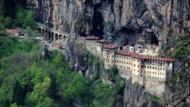Photo of Монастырь Панагия Сумела