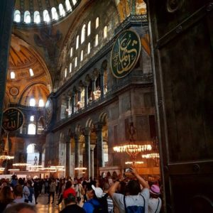 Экскурсия в Храм Святой Софии